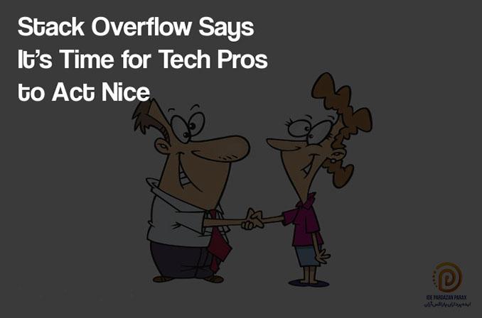 Stack Overflow: وقت آن رسیده تا افراد حرفهای حوزهٔ تکنولوژی درست رفتار کنند!