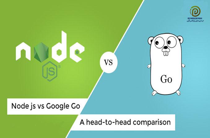 مقایسهای مابین Node.js و Go