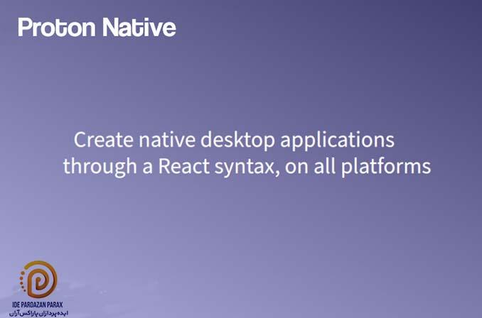 Proton Native: فریمورکی مشابه React Native برای ساخت اپلیکیشنهای دسکتاپ