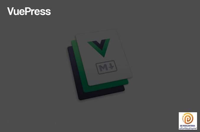 VuePress: سایتساز مبتنی بر لایبرری Vue.js