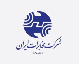 نصب و راه اندازی سرویس اینترنت پر سرعت ADSL برای مشترکین مخابرات استان تهران در سطح استان البرز