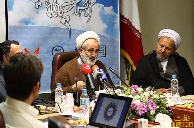 رونمایی از نرم افزار صحیفه سجادیه به گزارش خبرگزاری مجلس شورای اسلامی