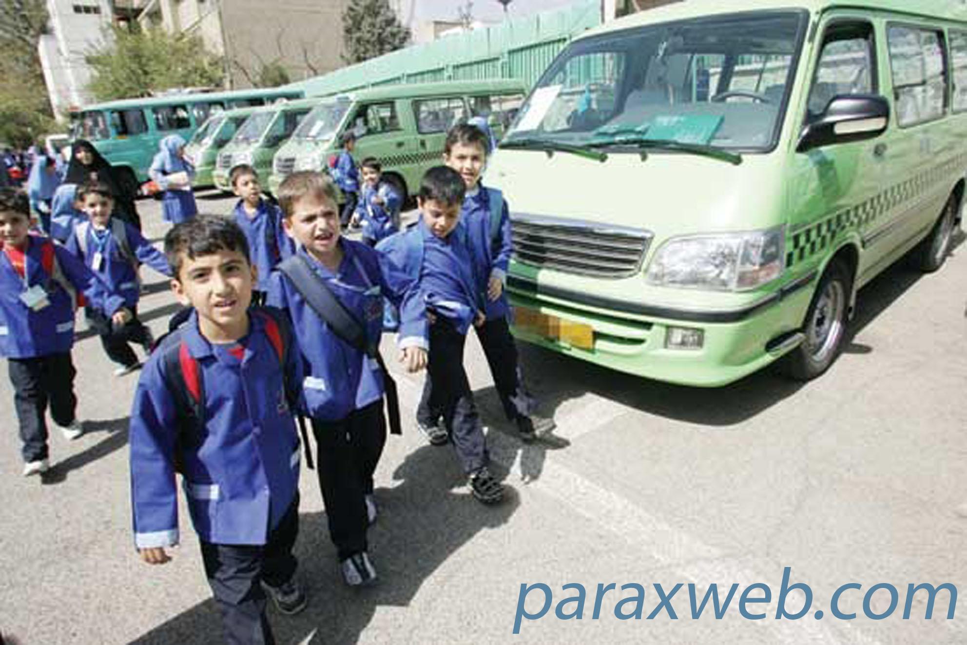 موقعيت يابي آني سرويس مدارس با نرم افزار سمر