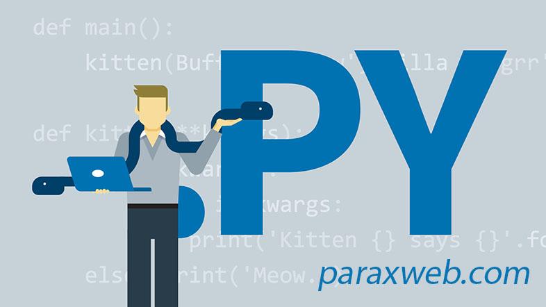 لیست کتابهای مفید زبان برنامهنویسی پایتون