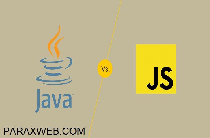 ظهور زبان برنامه نویسی جاوا اسکریپت در مقابل جاوا