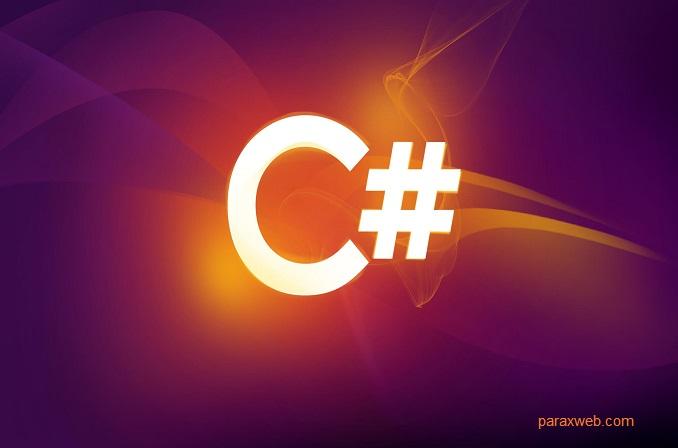 زبان برنامه نویسی سی شارپ و مزایای آن