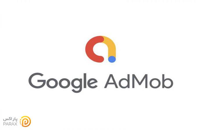 گوگل ادموب چیست و چگونه میتوان از آن کسب درآمد کرد؟
