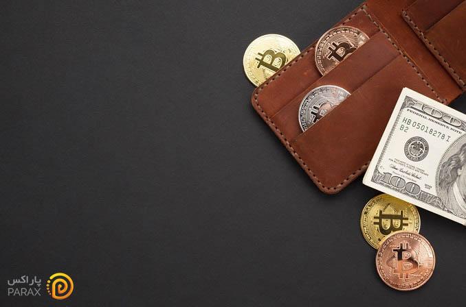 بهترین کیف پول ارز دیجیتال و هر آنچه باید در مورد آن بدانید