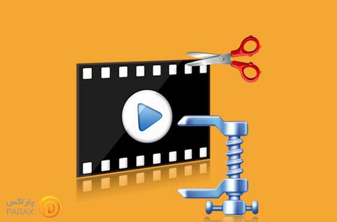 بهترین نرمافزار کم کردن حجم ویدیو بدون افت کیفیت