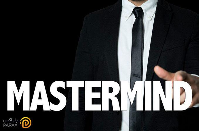 گروه مسترمایند یا Mastermind Group چیست؟