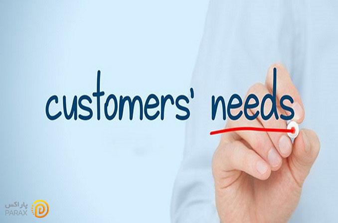چگونه نیاز مشتری را شناسایی کنیم؟
