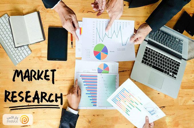 تحقیقات بازار چیست و چگونه به کسب و کار ما کمک می کند؟