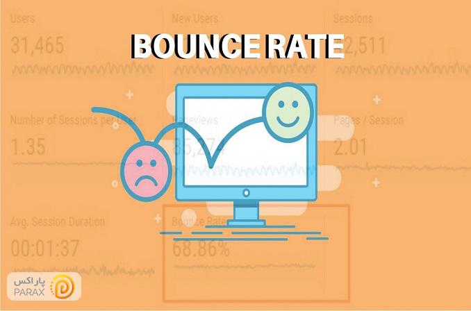نرخ پرش یا Bounce Rate چیست؟