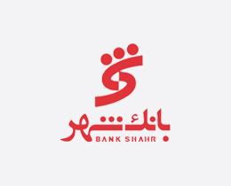 طراحی و پیاده سازی اپلیکیشن نوبت دهی بانک شهر
